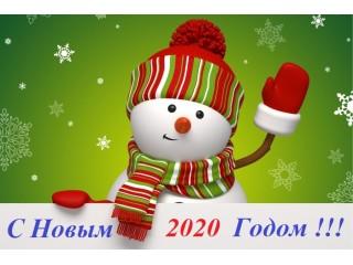 Новогодние скидки и подарки