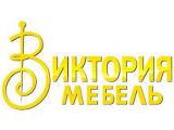 Виктория Мебель
