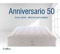 """Матрас """"Анниверсарио-50""""  Lordflex`s"""